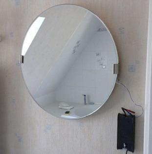 a mist free mirror