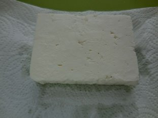 Feta in olive oil with herbs : Photo of step #4