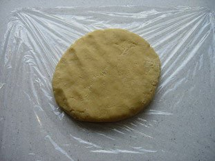 Shortcrust pastry (pâte brisée) : Photo of step #7