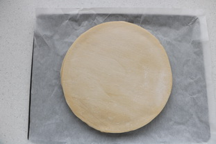 Epiphany galette : Photo of step #7