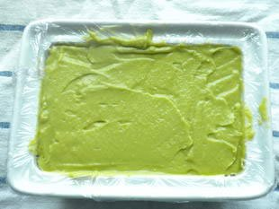 Avocado and smoked salmon terrine  : Photo of step #11