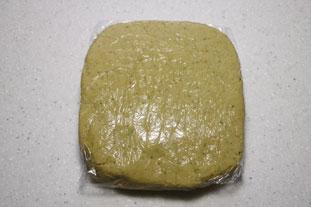 Pesto crackers : Photo of step #3
