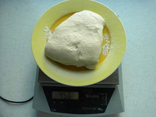 Classic French white bread : Photo of step #8