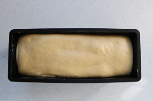3-fruit brioche loaf : Photo of step #9